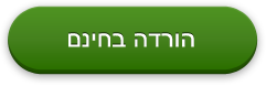 רדיו ישראלי