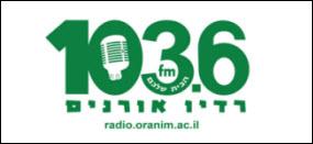 לוגו רדיו